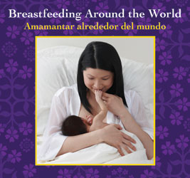 Breastfeeding Cover